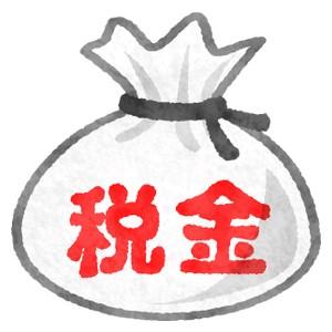 収益事業に対する税の申告@菱和パレス高輪TOWER管理組合ブログ