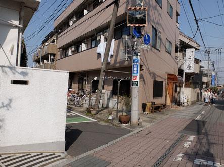 さいたま市(埼玉県)の浦和のヘッドスパ専門店への経路5
