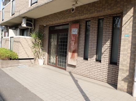 さいたま市(埼玉県)の浦和のヘッドスパ専門店への経路6
