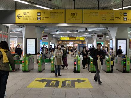 さいたま市(埼玉県)の浦和のヘッドスパ専門店への経路