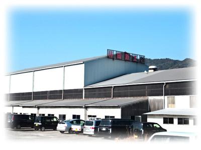 藤田鉄工株式会社 東側