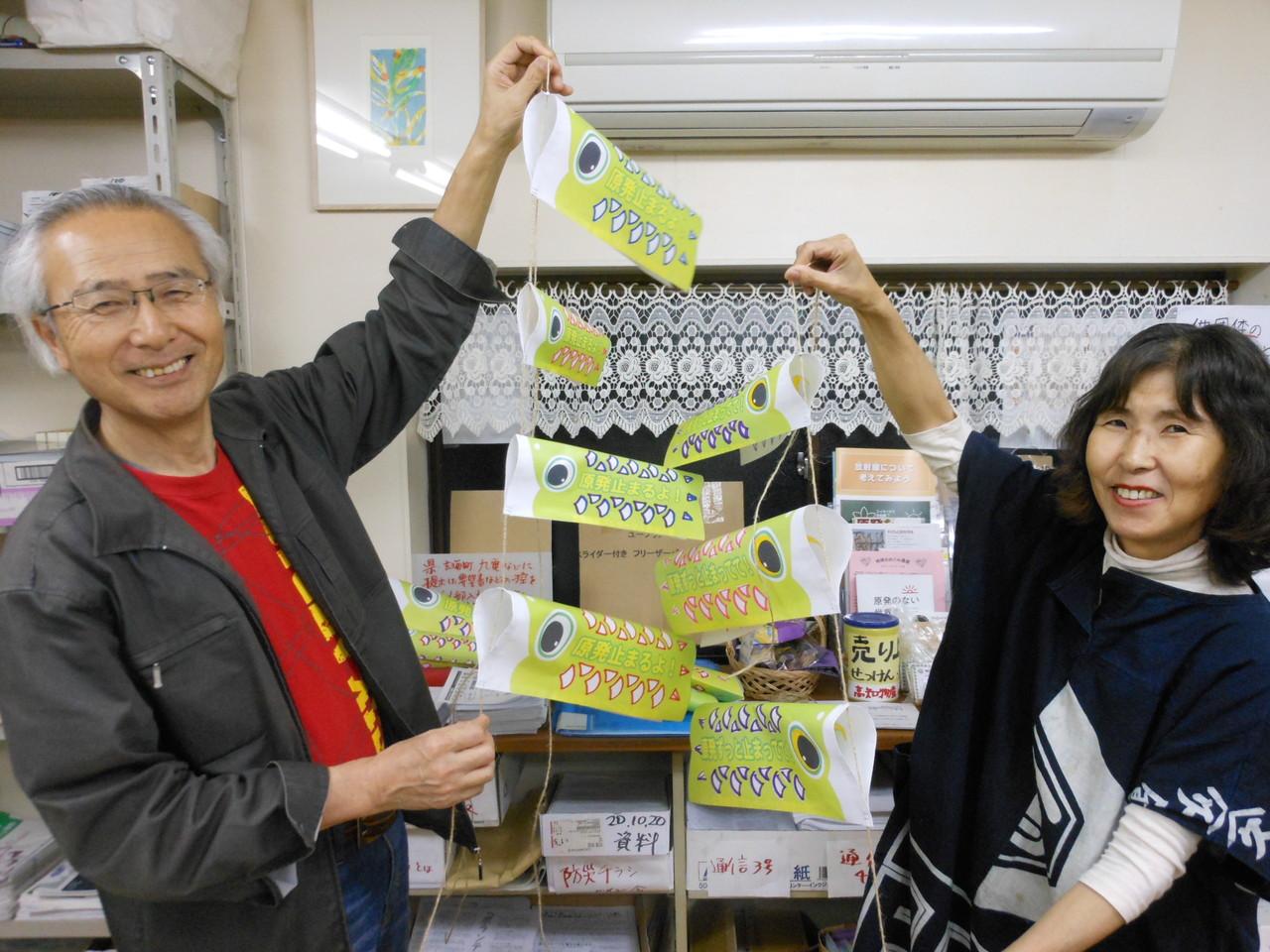 2012.5.5 子どもの日、日本中の原発が止まった!