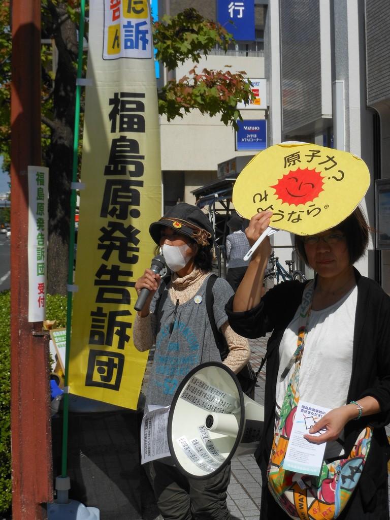 2012.10.12 福島告訴団、佐賀の街中で街頭宣伝