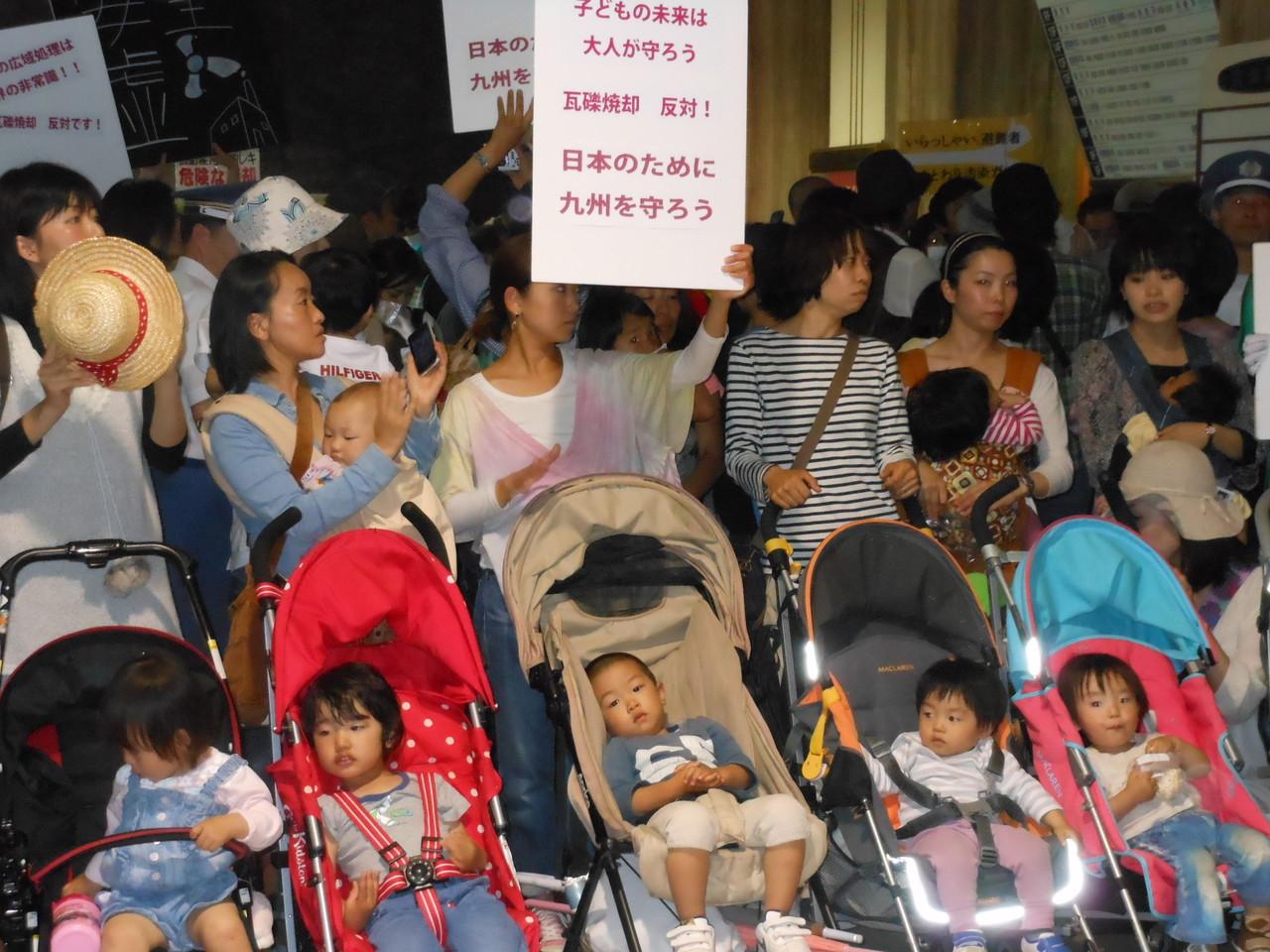2012.5.21 震災がれき、北九州市役所行動