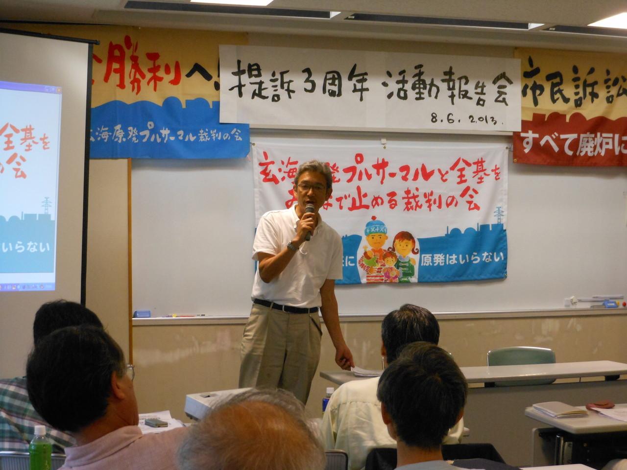 鹿児島からかけつけてくれた、原告のお一人、向原祥隆さん