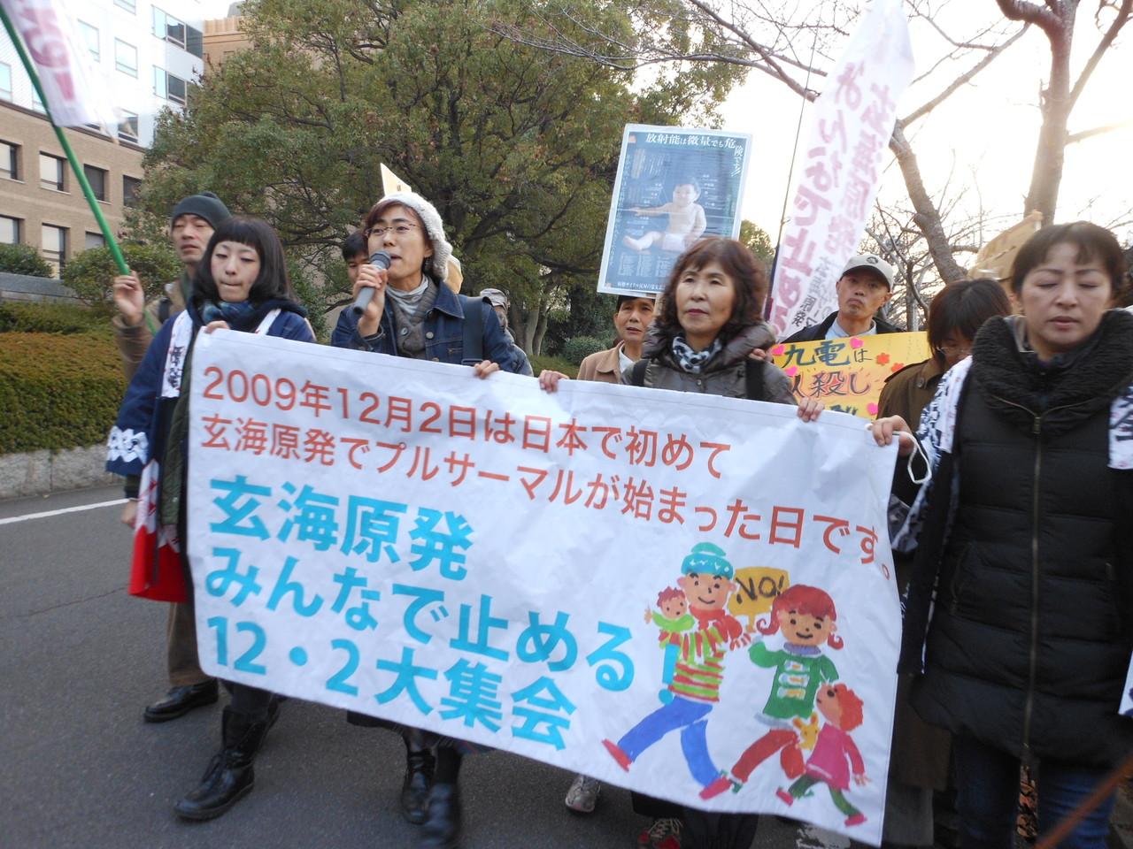 2012.12.2 佐賀県庁へデモ、脱原発への誓いを込めて。
