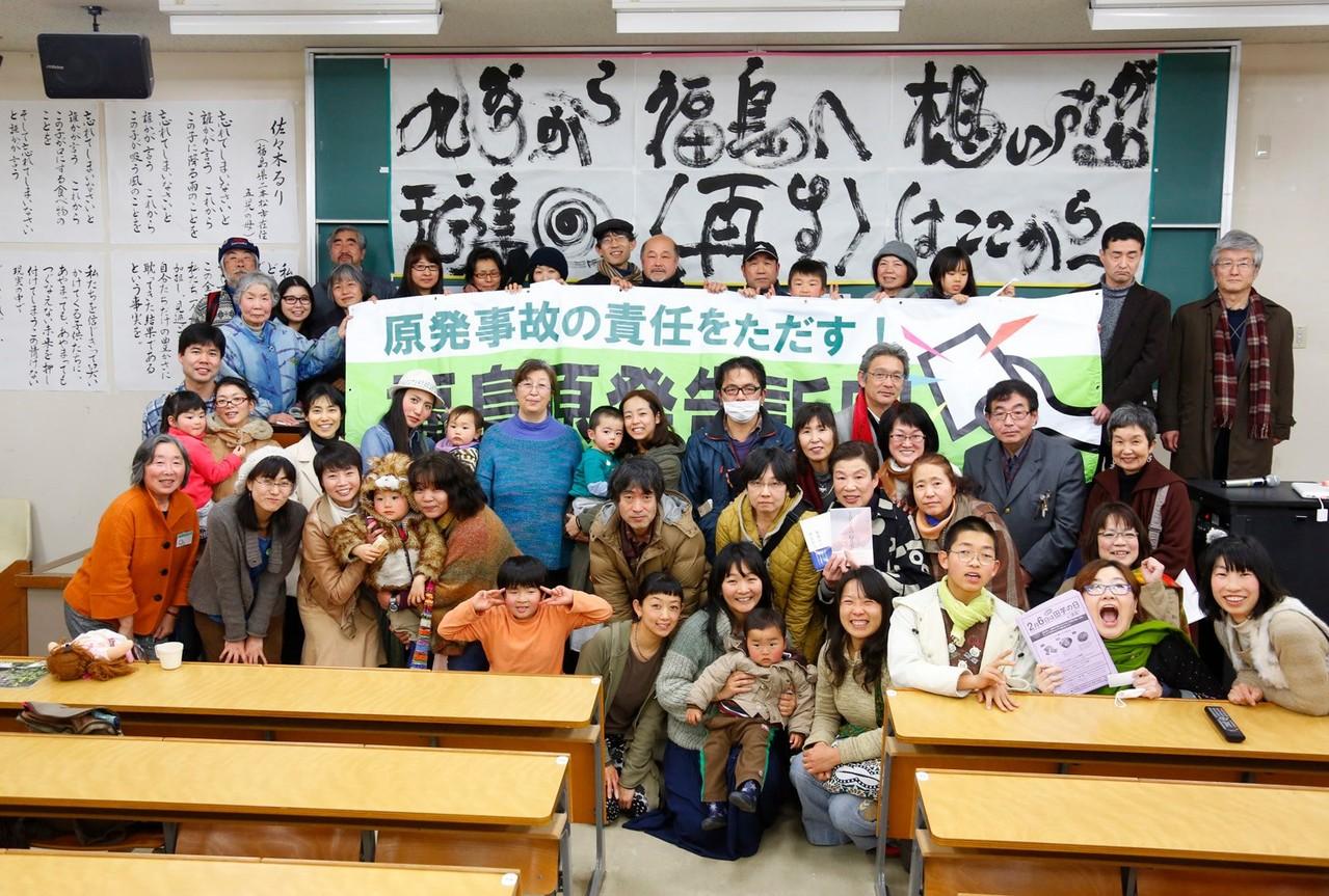 2013.2.17 福島原発告訴団・九州報告集会。想い、つなげる!
