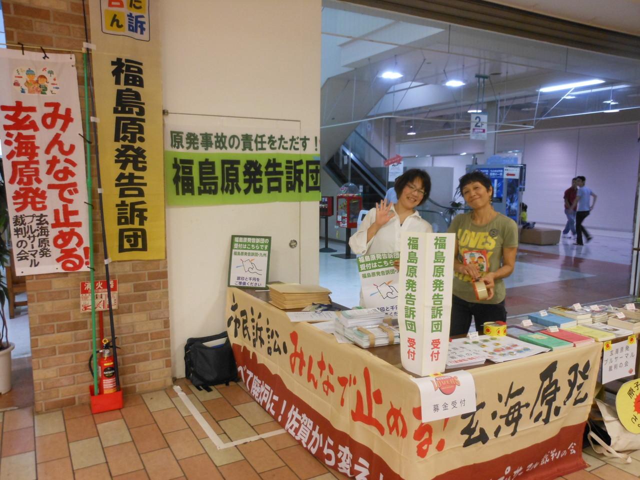 2012.9.17 イベントでブース出展(東日本支援ライブ)