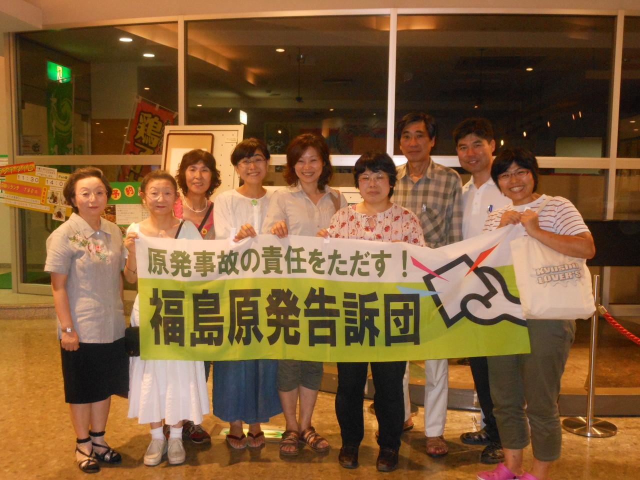 2012.8.30 福島原発告訴団・九州事務局立ち上げ