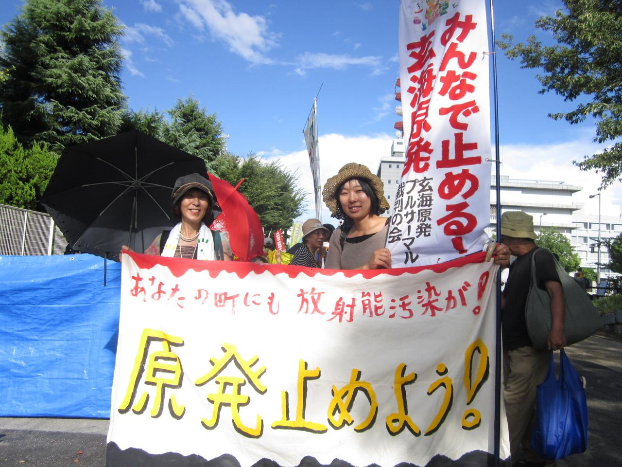 2012.8.19 伊方原発止めよう集会