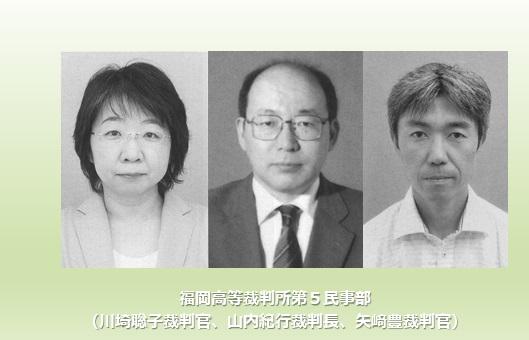 脱原発弁護団全国連絡会HPより  http://www.datsugenpatsu.org/bengodan/judgment/190710/
