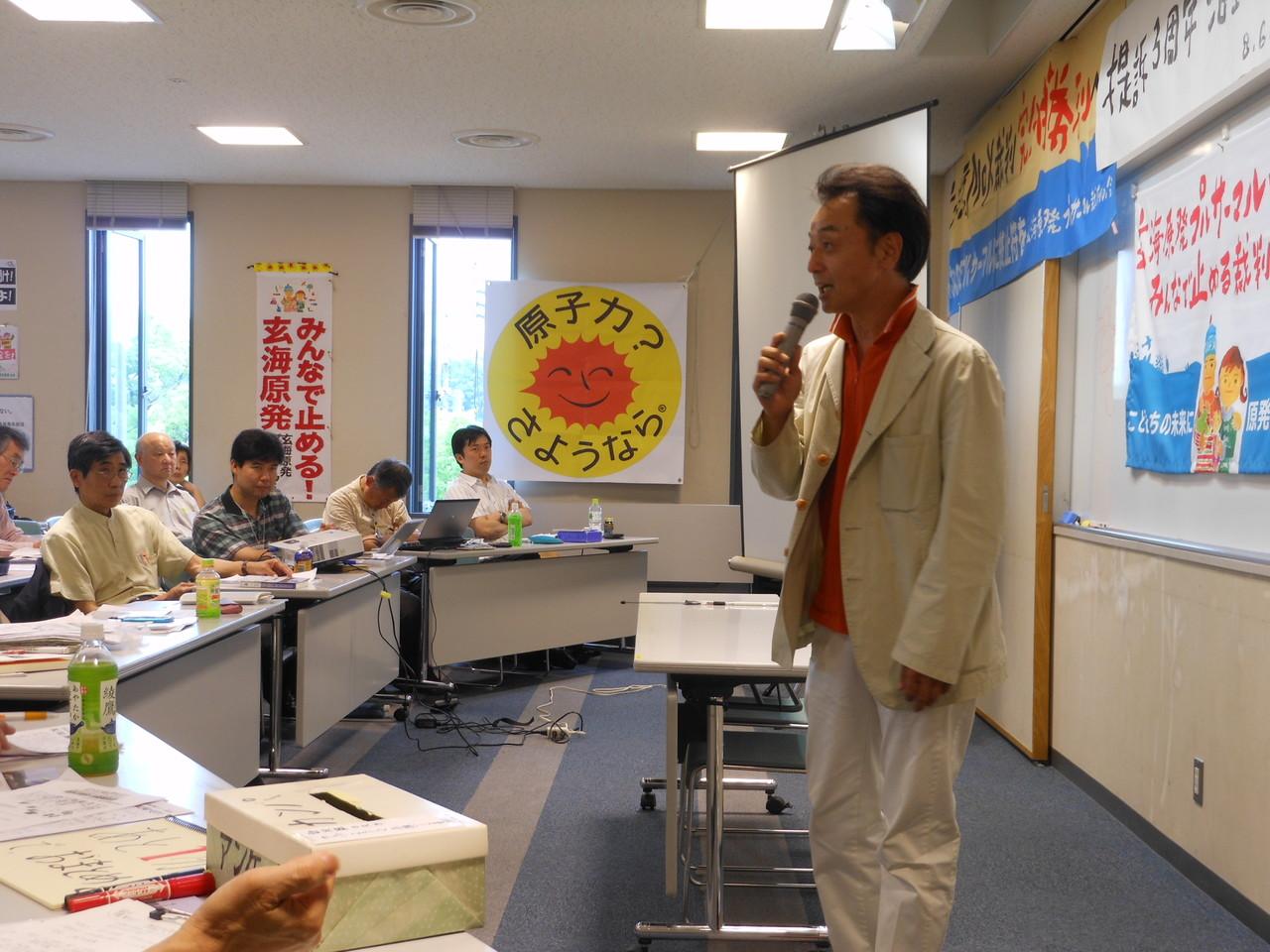 福島から家族で避難されてきた木村雄一さん