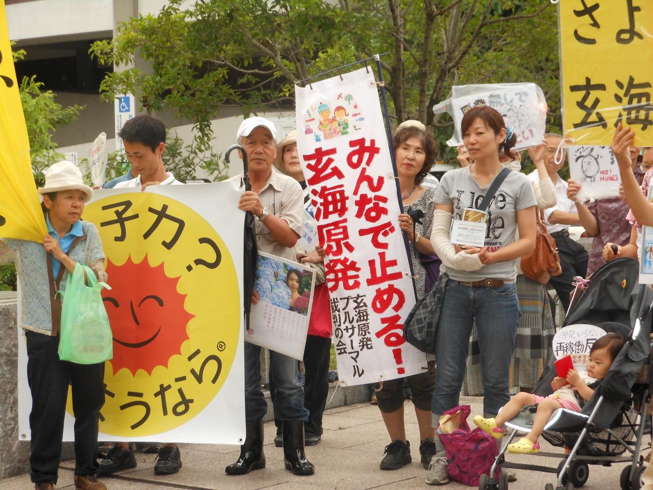 2012.7.20 佐賀県庁前金曜行動