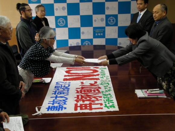 ※写真1 玄海町長へ要請。「再稼働NO!」の横断幕をテーブル上で突き付けて。