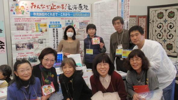2012.1.17 脱原発世界会議、世界とつながりました!