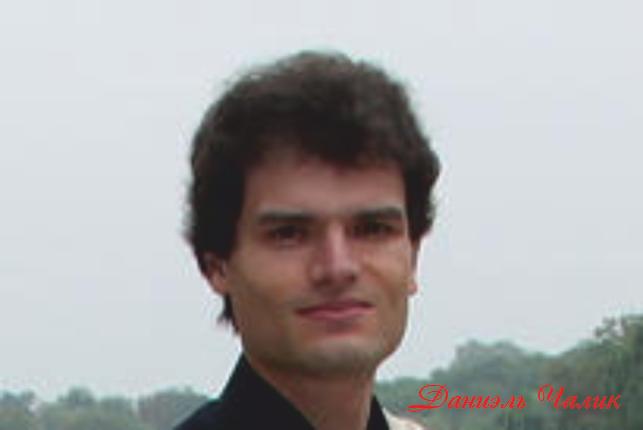 Даниэль Чалик De Fontenay (Франция)
