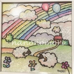 虹とヒツジのいる丘(インストラクター講座・体験講座図案)
