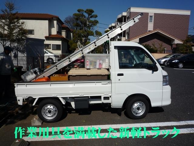新しい軽トラックは装備品を快調に運んでいます