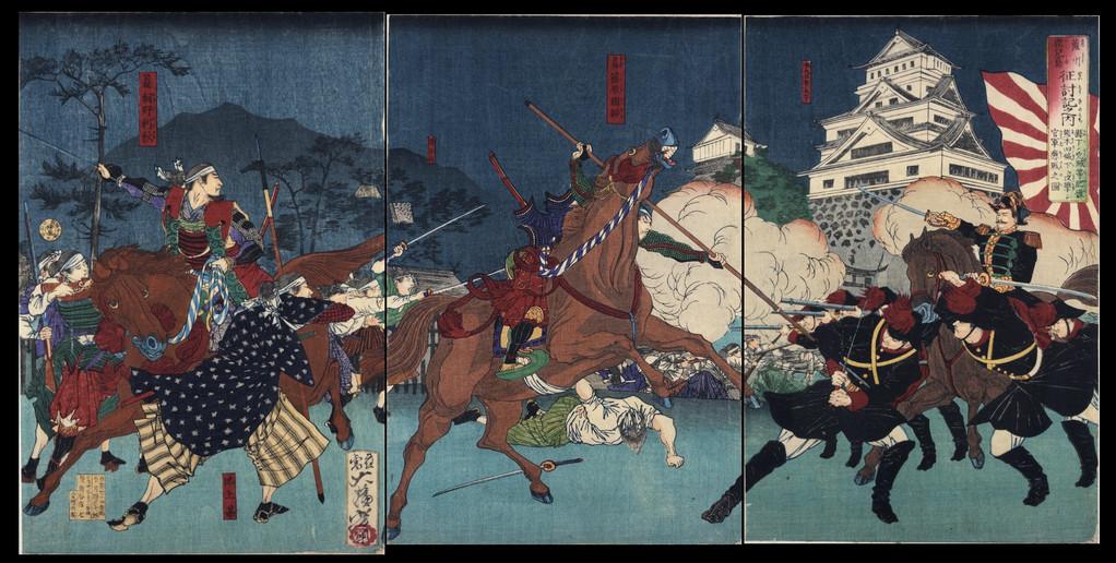 B008 薩州鹿児島征討記之内Sasshu Kagoshima seitoki no uchi