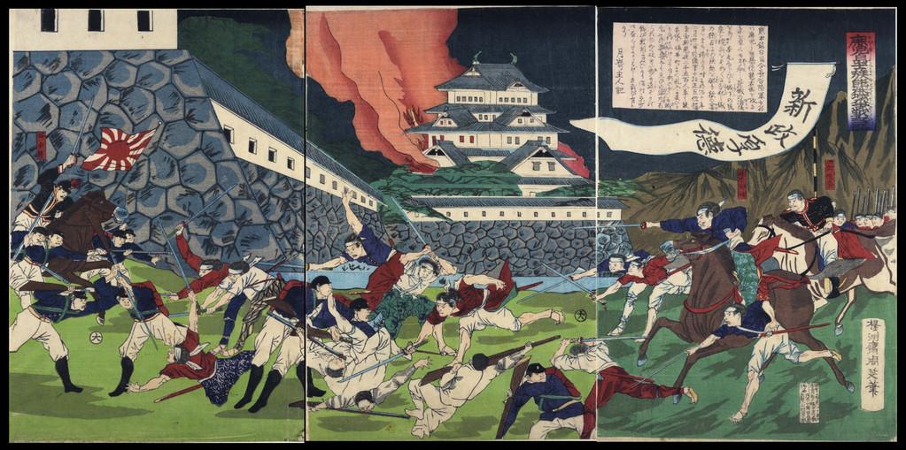 B009鹿児島士族熊本城争戦之圖Kagoshima shizoku Kumamoto-jo senso no zu