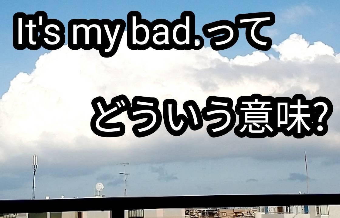 It's my bad.