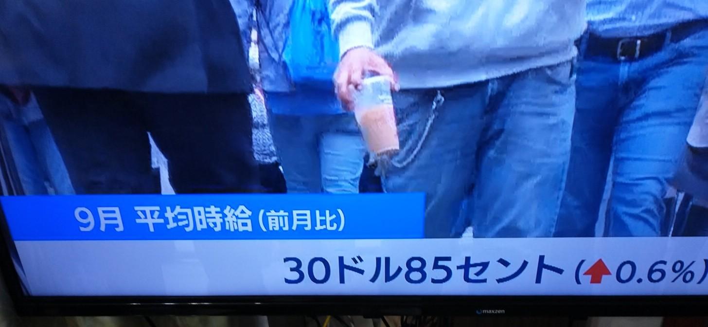 メガネの値段にみる日本経済