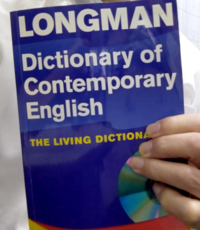 英英辞典が使えない?