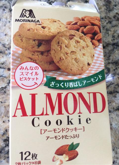 このクッキーを砕いて入れて