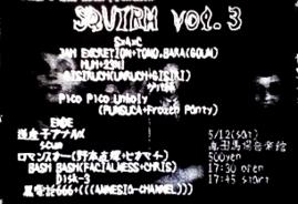 SQUIRM vol.3