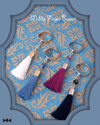 《ミドル・フィンガー・ブローチ〜聖テレーズ》絹糸タッセルとスワロフスキーゆれる指輪/各税込7,350yen(お品切れのお色あり)