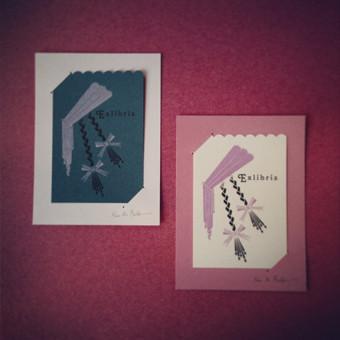 三編みを図案化したオリジナル蔵書票/インクジェット出力+孔版1版