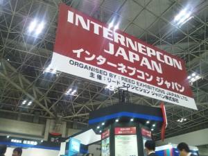 インターネプコン2012会場写真1
