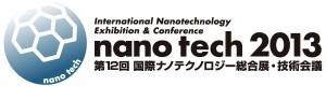 nanotech2013バナー