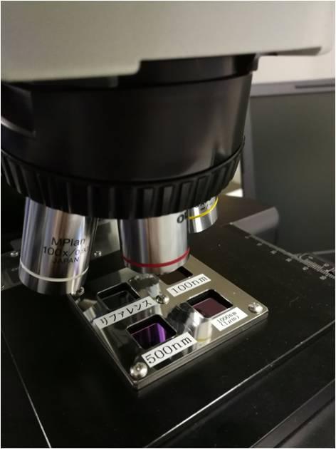 顕微鏡式分光式膜厚計AFW-100BX
