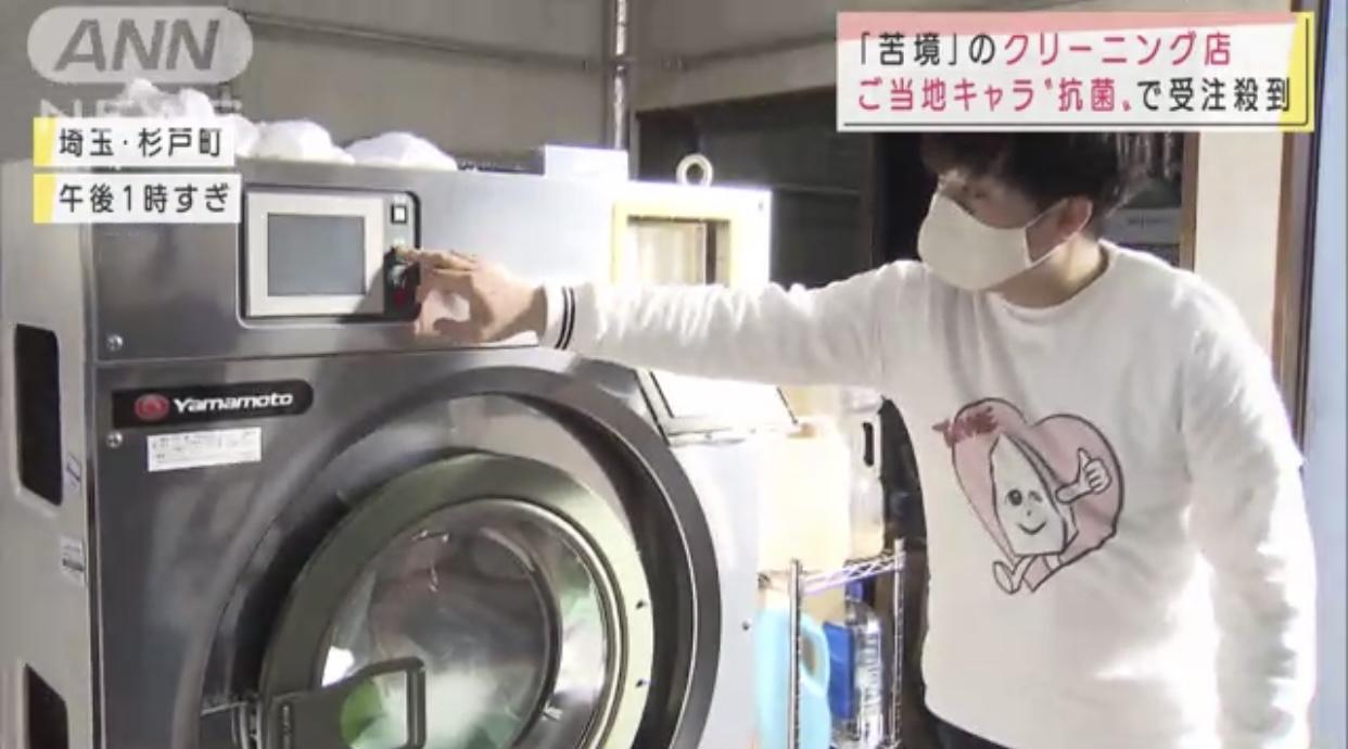テレビ朝日「スーパーJチャンネル」にご紹介頂きました
