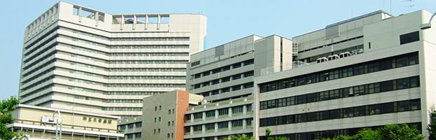 名古屋市立大学病院