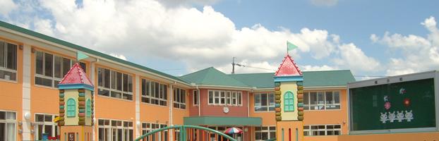 保育園、学校