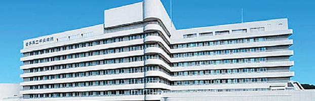 岩手県中央病院