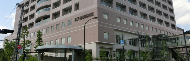 順天堂大学医学部付属順天堂医院