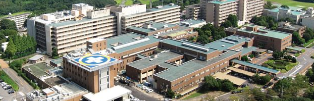 大学病院・総合病院