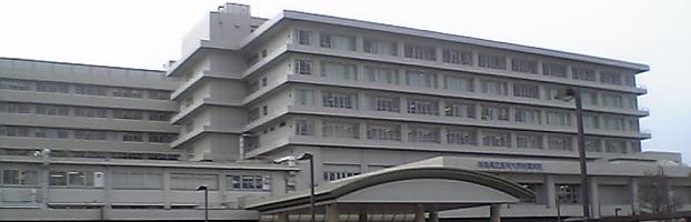 奈良県立科大学附属病院