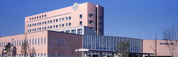 富山県済生会病院