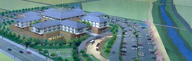 近江八幡市総合医療センター