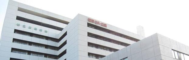 東京都立広尾病院人気病院