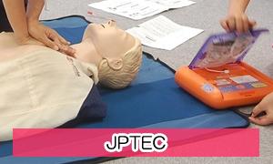JPTEC看護師資格