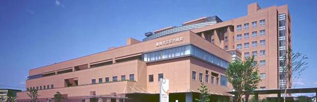 鶴岡市立荘内病院