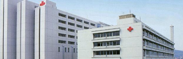 高松赤十字病院