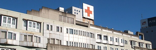 さいたま赤十字病院