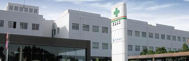 富山大学付属病院