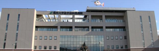 信州大学医学部付属病院